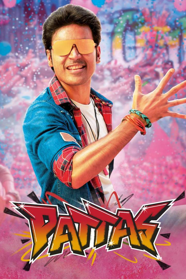 Pattas (2020) [Indian]