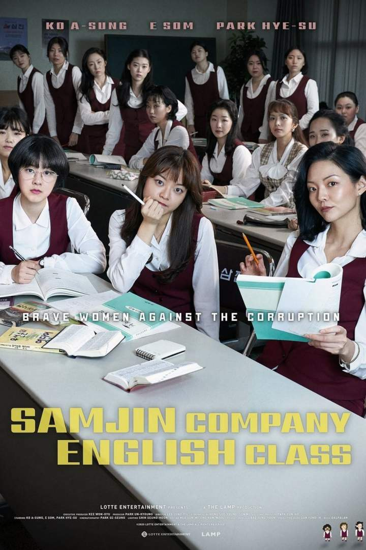 Movie: Samjin Company English Class (2020) [Korean]