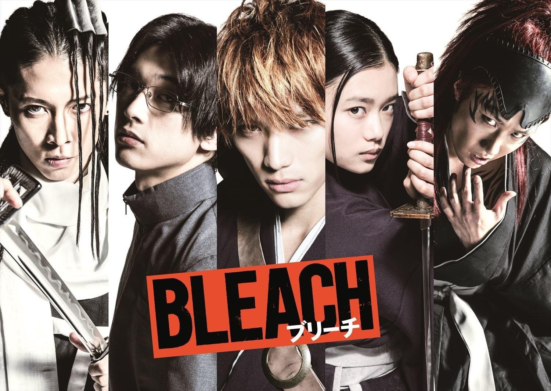 Bleach (2018) [Japanese]