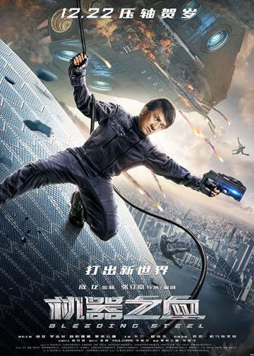 Download Movie: Bleeding Steel (2017) [HC-WEBRip]