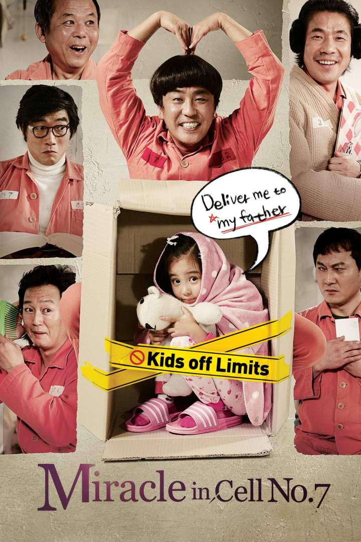 Miracle in Cell No. 7 (2013) [Korean]