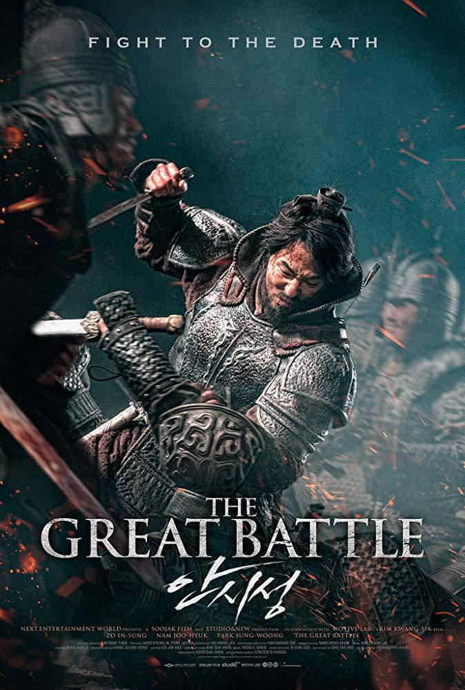 The Great Battle (2018) [HC-DVDRip] [Korean]