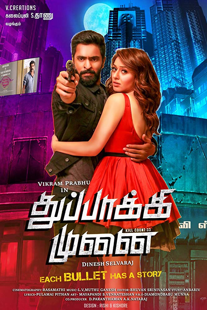 Thuppaki Munai (2018) [Indian]