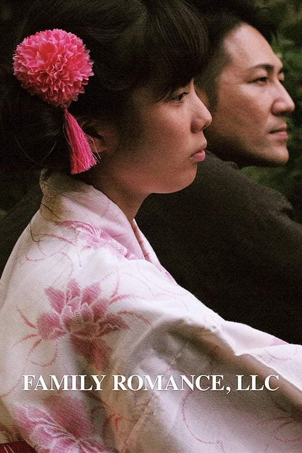 Family Romance, LLC (2019) [Japanese]