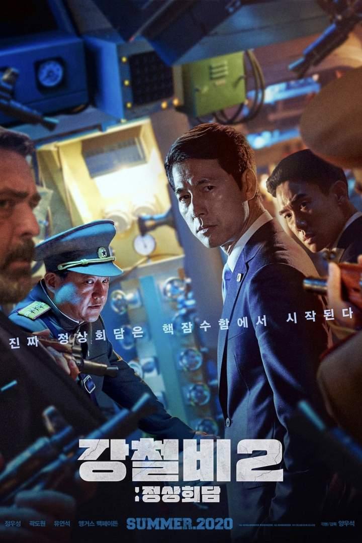 Steel Rain 2: Summit (2020) [Korean]