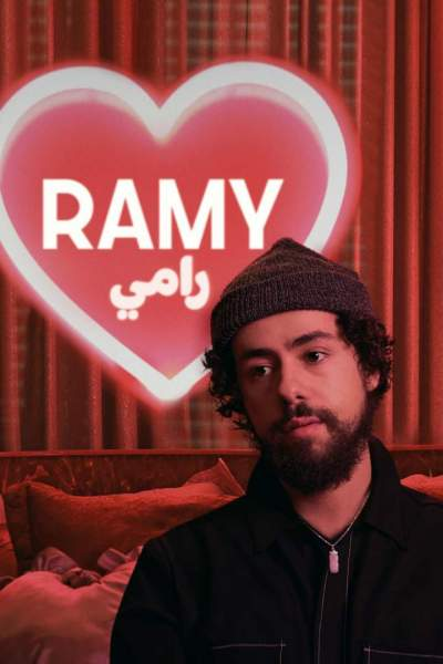 Series Download: Ramy (Complete Season 1 & 2)