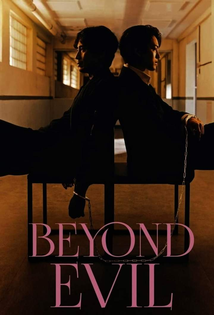 Beyond Evil Season 1 Episode 1