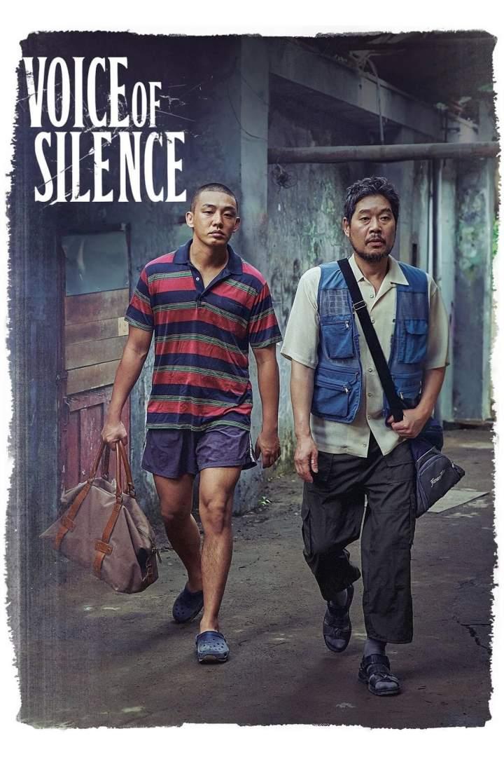 Voice of Silence (2020) [Korean]
