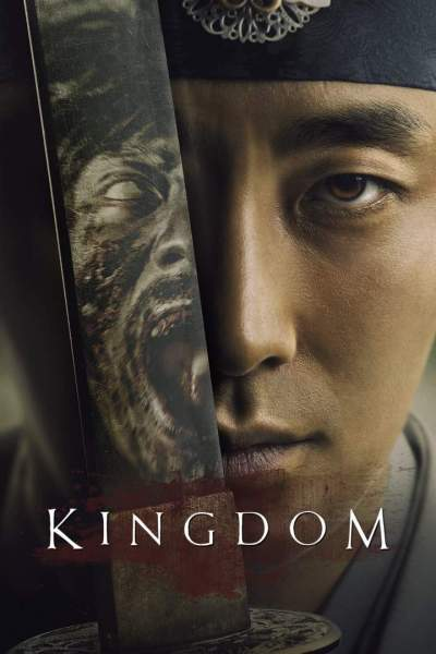 Series Download: Kingdom (Complete Season 2) [Korean]