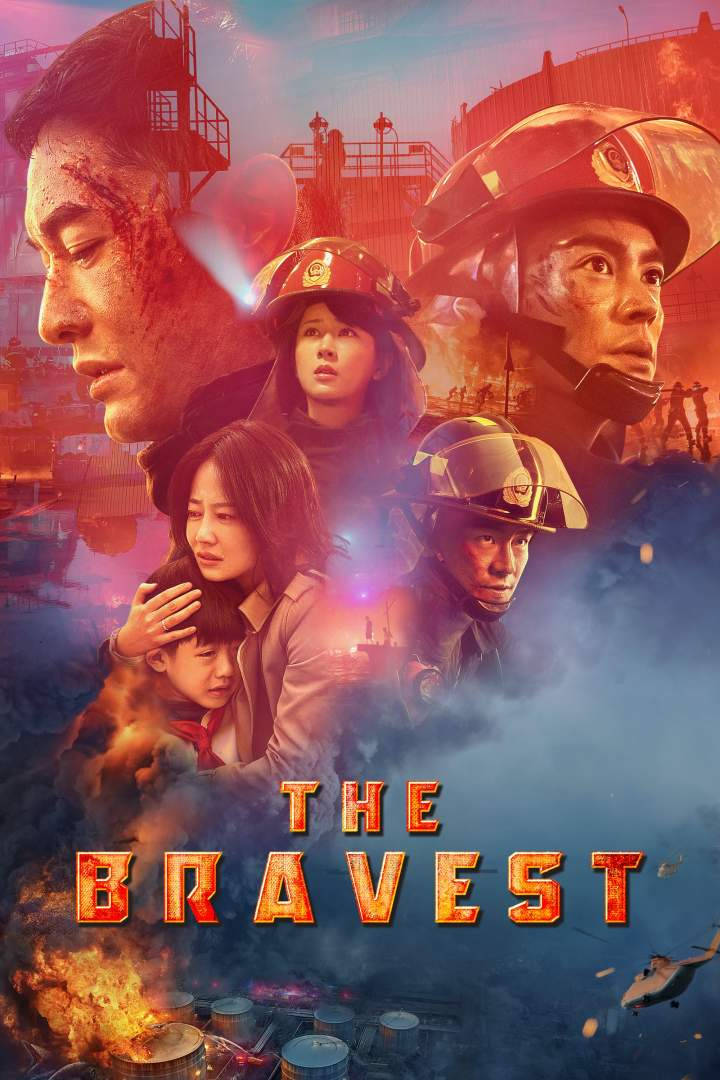 The Bravest (2019)