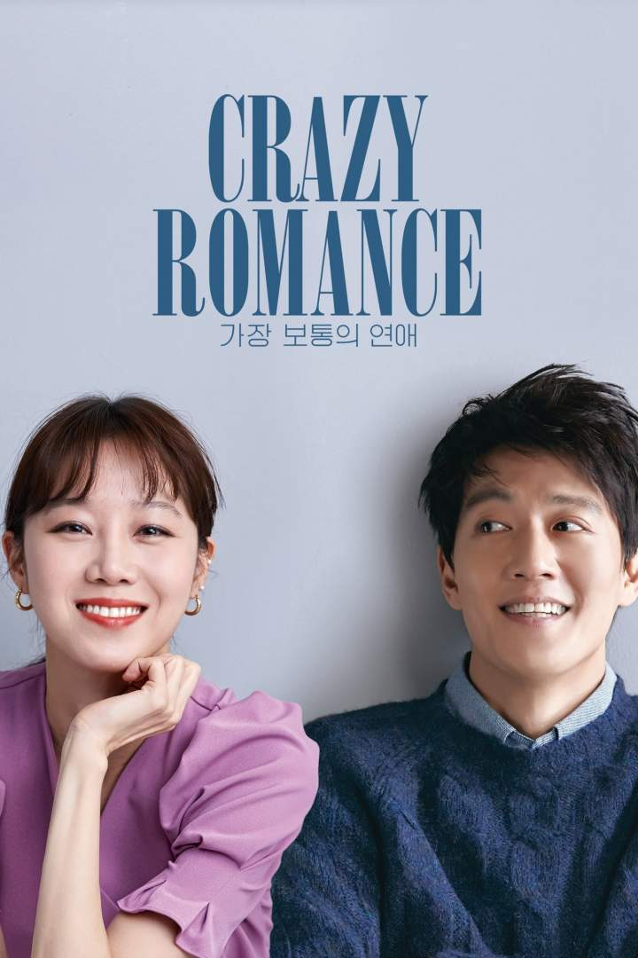 Crazy Romance (2019) [Korean]