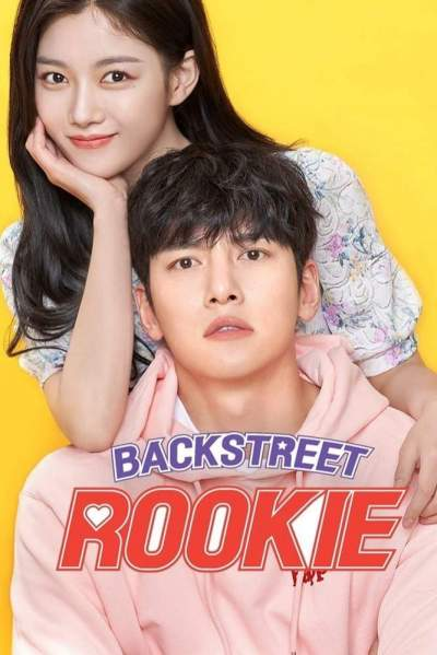 Series Download: Backstreet Rookie (Complete Season 1) [Korean]