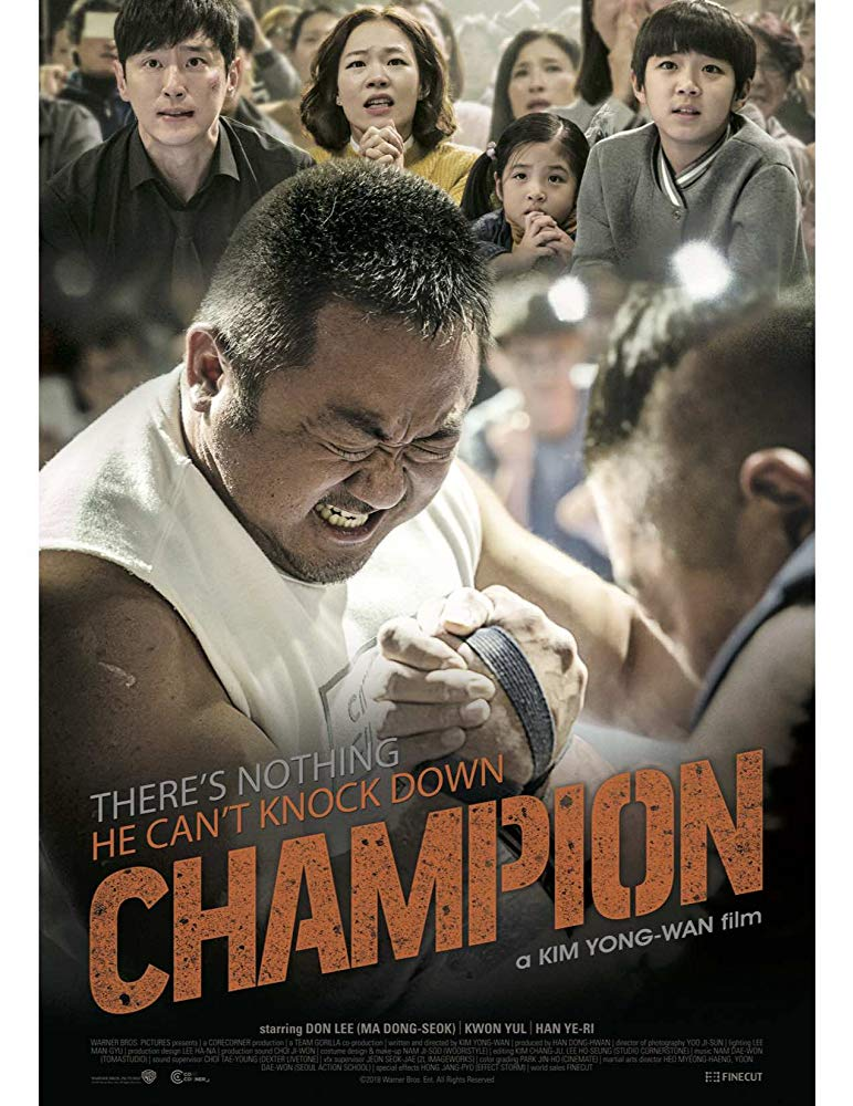 FRESH MOVIE :Champion (2018) [Korean]