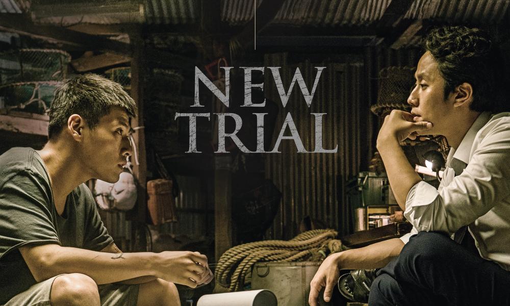New Trial (2017) [Korean]