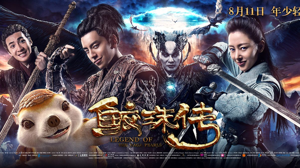 Legend of the Naga Pearls (2017) [Chinese]