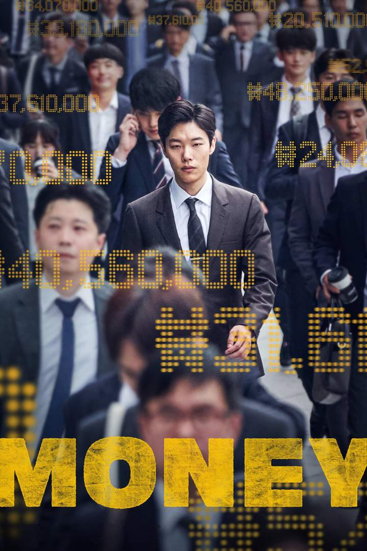 Money (2019) [Korean]