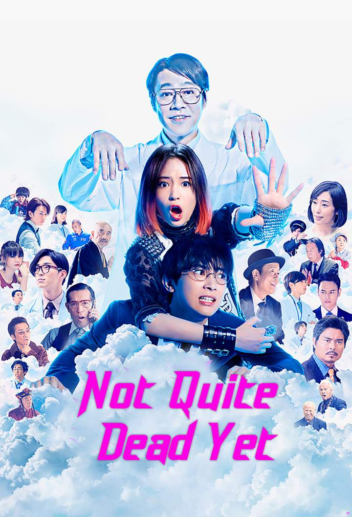 Not Quite Dead Yet (2020) [Japanese]