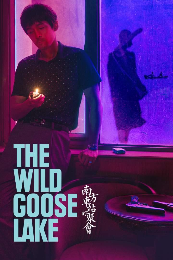 The Wild Goose Lake (2019) [Chinese]