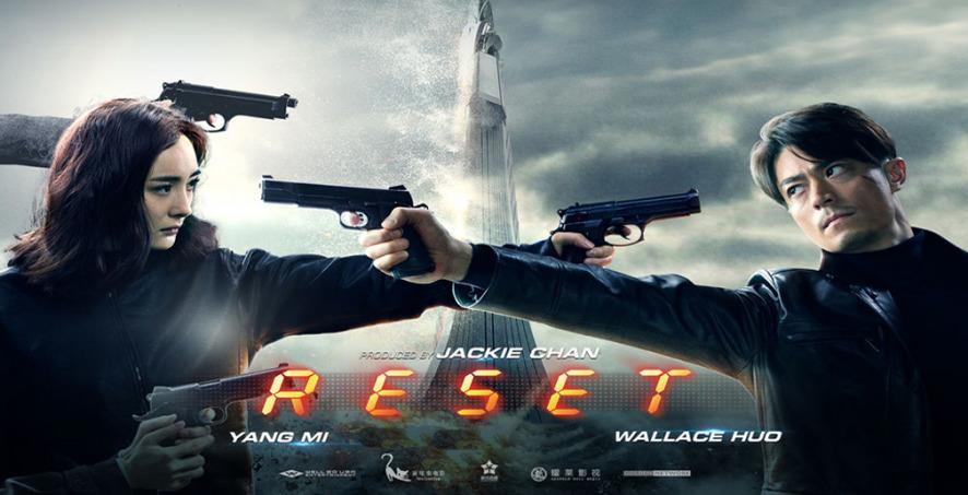 Reset (2017) [Chinese]