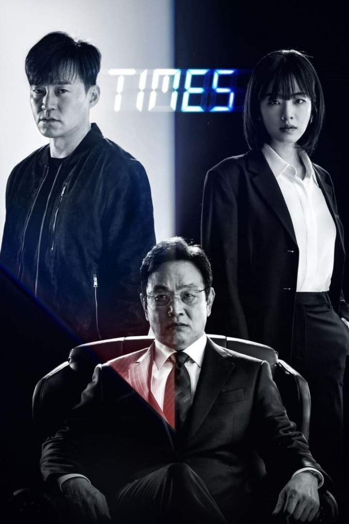Times Season 1 Episode 12