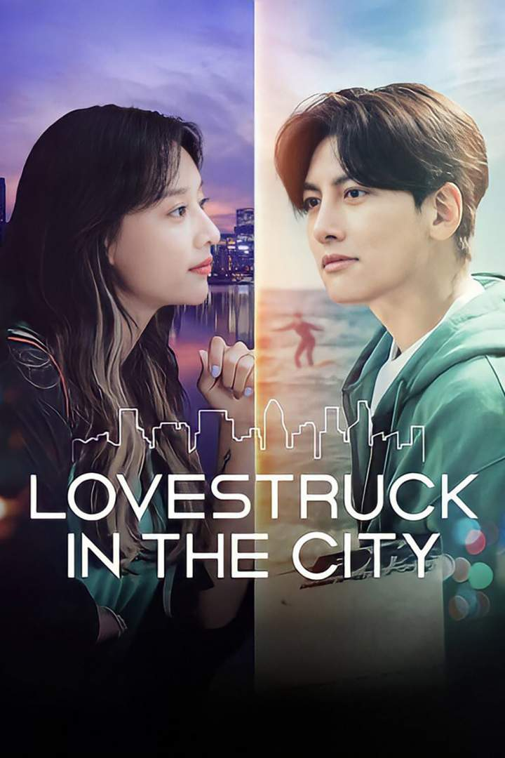 Lovestruck in the City