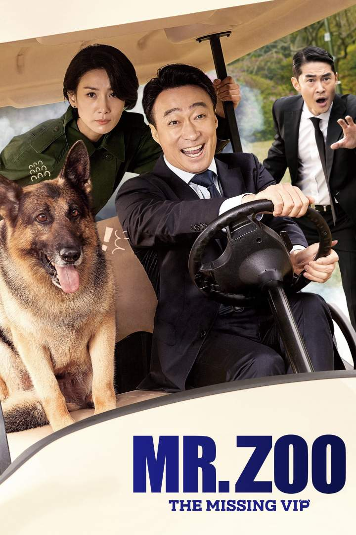 Mr. Zoo: The Missing VIP (2020) [Korean]