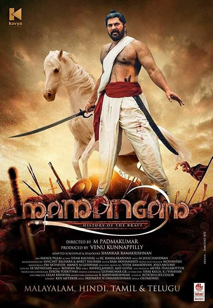 Mamangam (2019) [Indian]