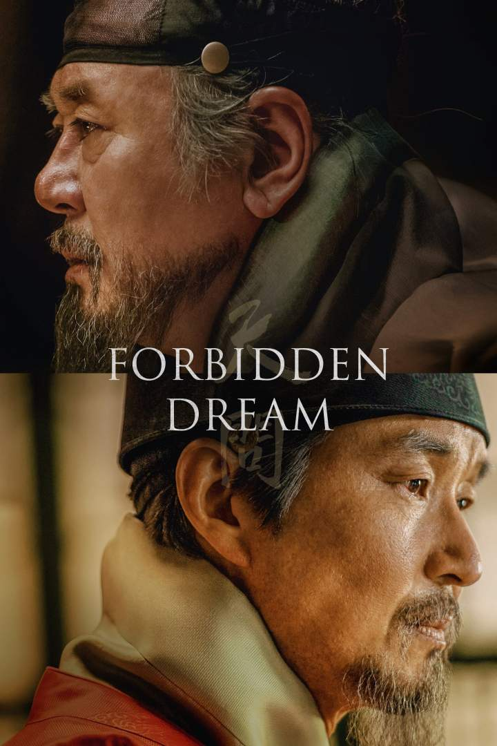 Forbidden Dream (2019) [Korean]