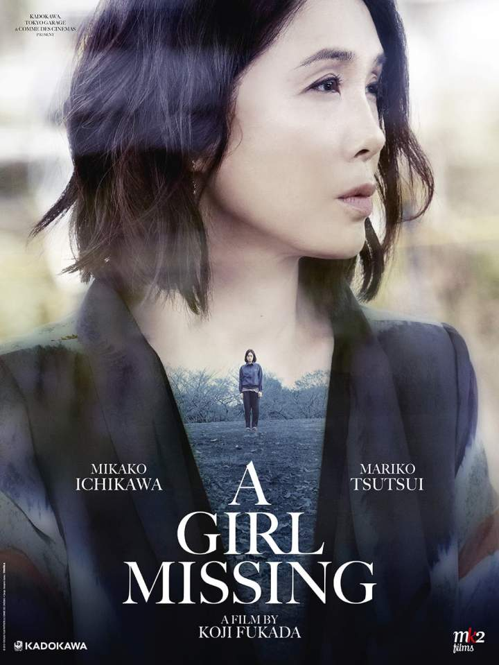 A Girl Missing (2019) [Japanese]