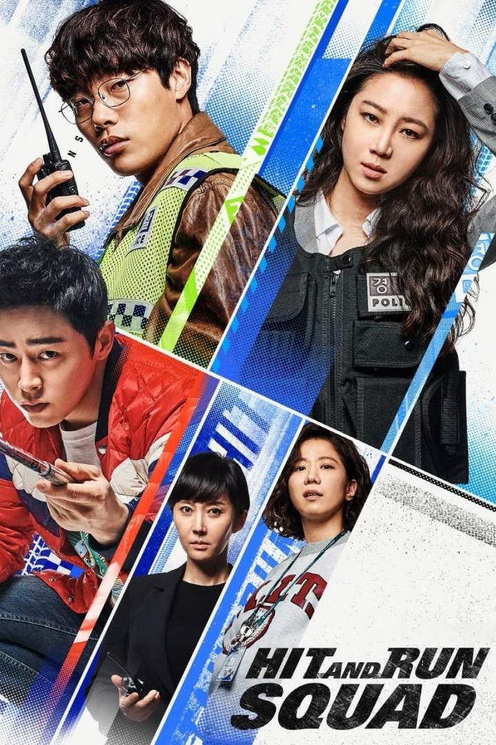 Hit-and-Run Squad (2019) [Korean]