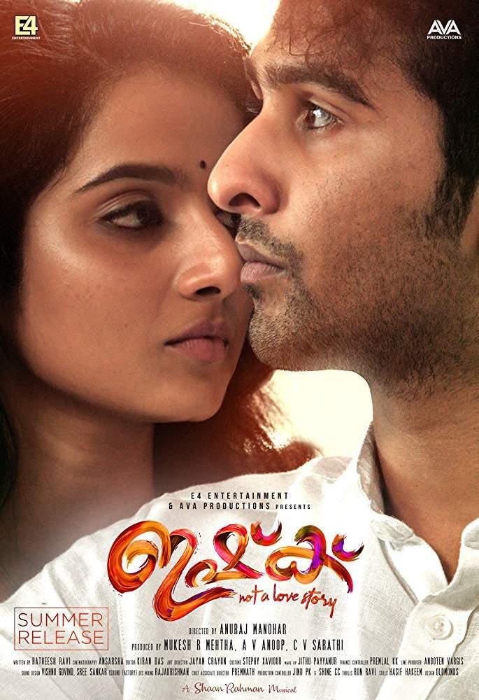 Ishq (2019) [Indian]