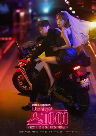Series Premiere: The Spies Who Loved Me Season 1 Episode 1 - 2 [Korean]