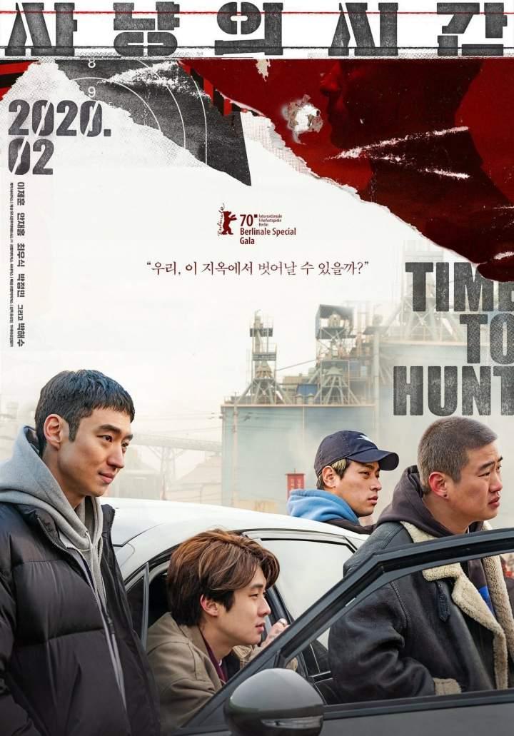 Time to Hunt (2020) [Korean]