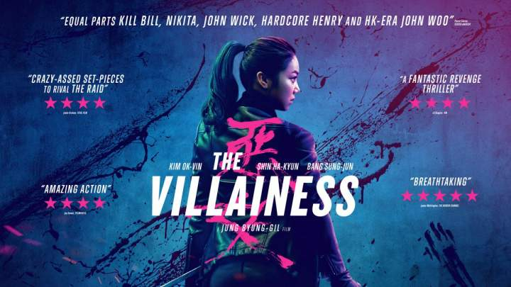 The Villainess (2017) [Korean]