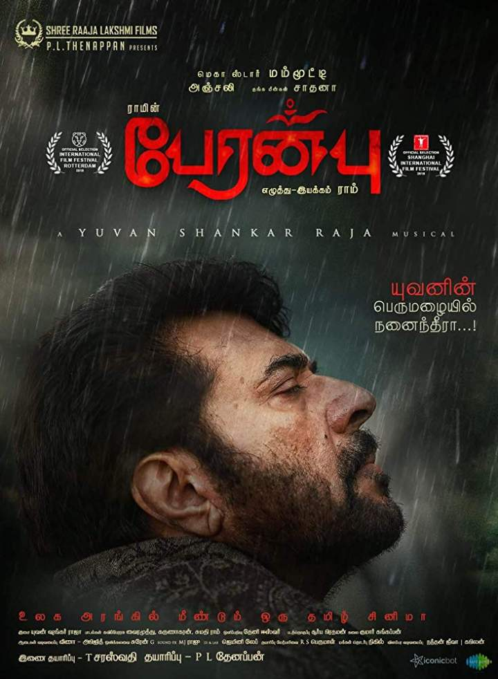 Peranbu (2018) [Indian]