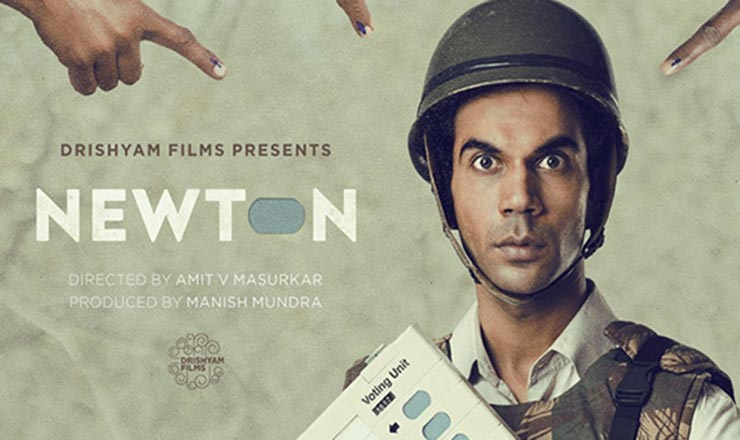 Newton (2017) [Indian]