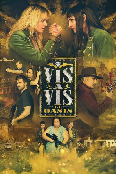Series Download: Locked Up (Vis a Vis): The Oasis (Complete Season 1) [Spanish]