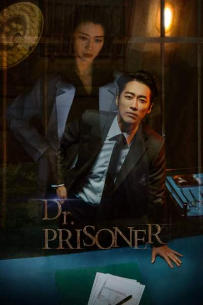 Series Download: Doctor Prisoner (Season 1) [Korean]