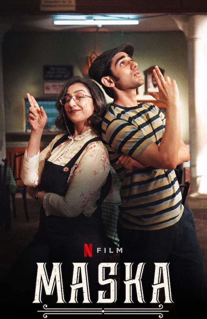 Maska (2020) [Indian]