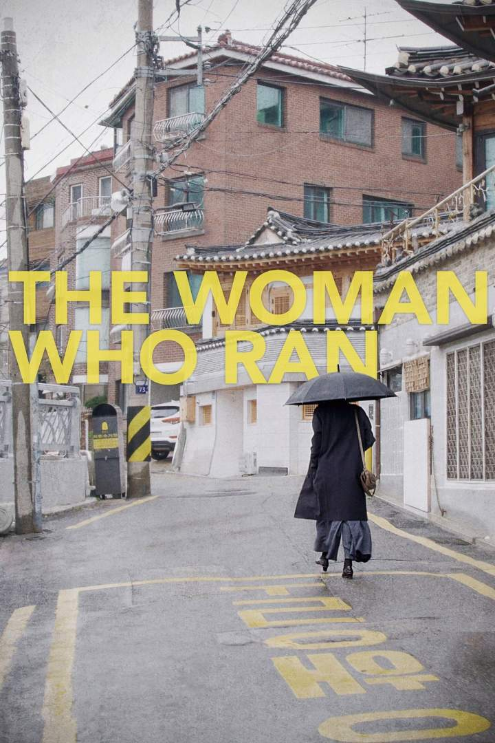 The Woman Who Ran (2020) [Korean]