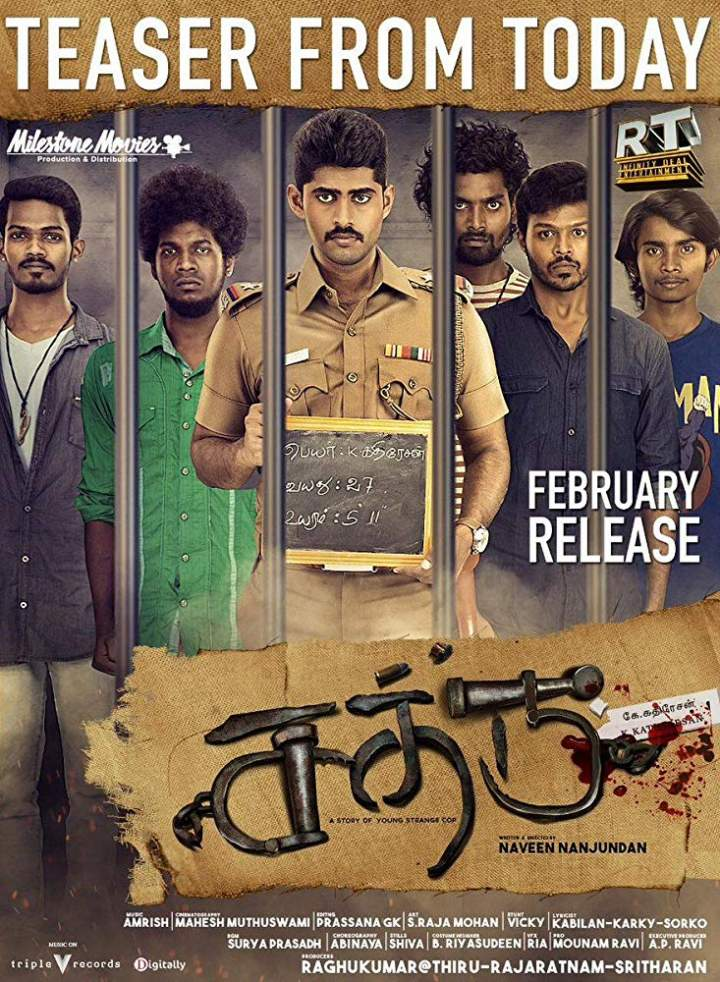 Sathru (2019) [Indian]