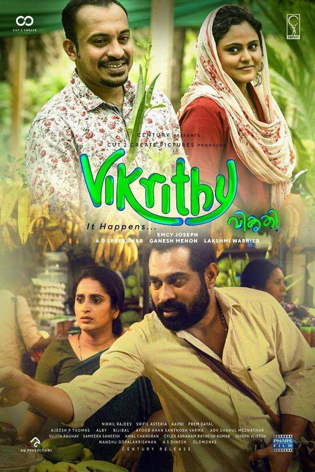 Vikrithi (2019) [Indian]