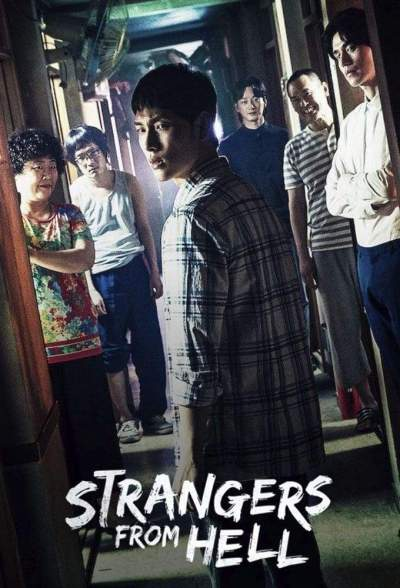 Series Download: Strangers From Hell (Complete Season 1) [Korean]
