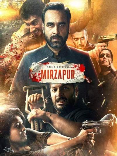 Season Download: Mirzapur (Complete Season 2) [Indian]