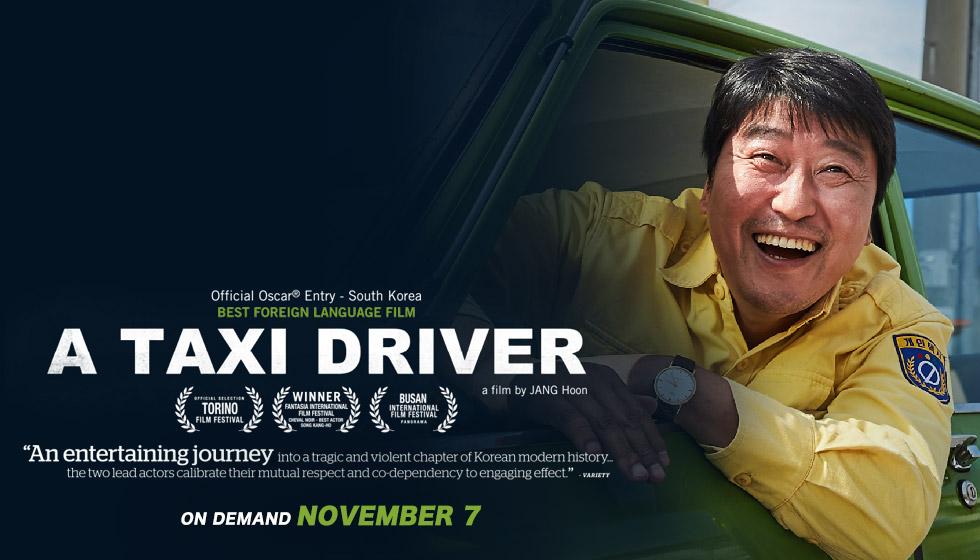 Resultado de imagem para A Taxi Driver 2017 poster
