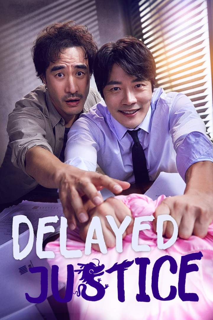 Series Download: Delayed Justice (Complete Season 1) [Korean]