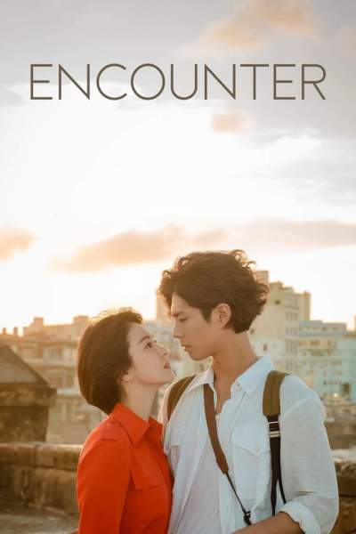 Series Download: Encounter (Complete Season 1) [Korean]