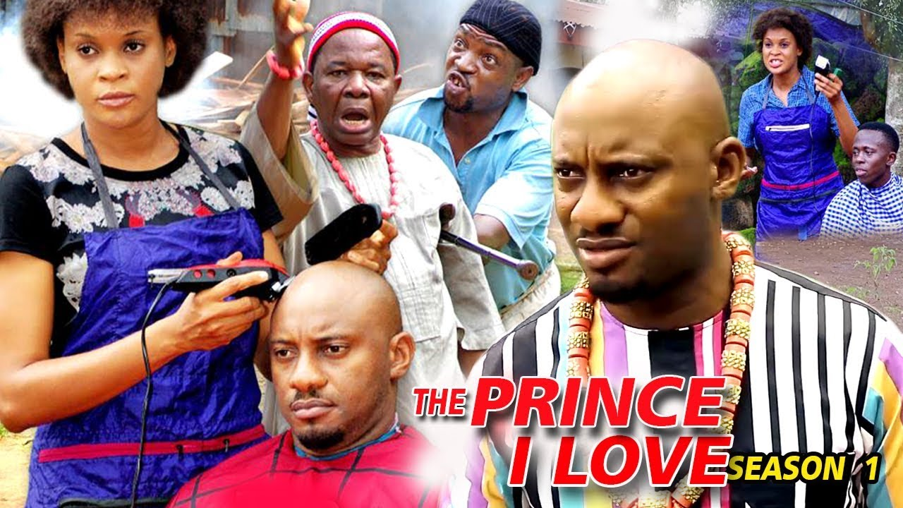 The Prince I Love (2018)