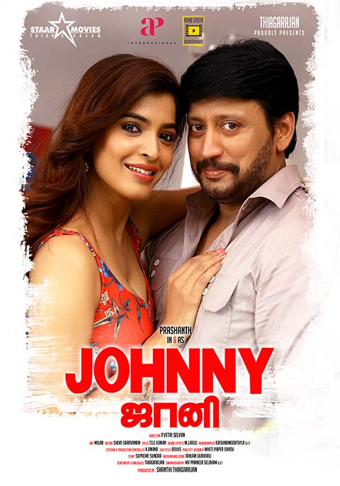 Movie: Johnny (2018) [Indian]