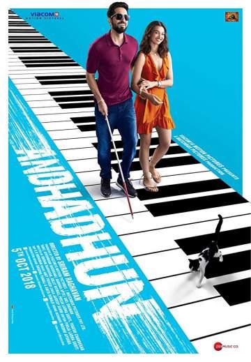 Movie: Andhadhun (2018) [Indian]